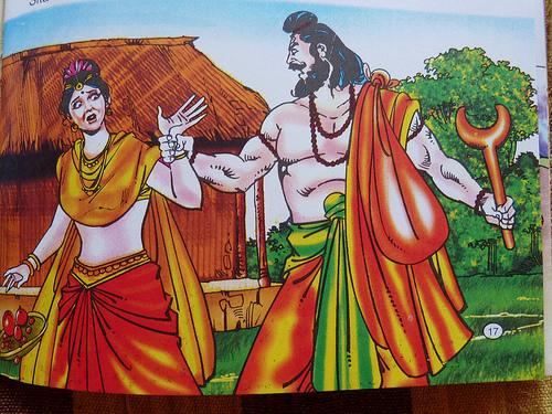 image source: rajeshhaldar.com