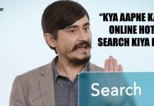 Trivago Kya aapne kabhi online hotel search kiya hai