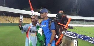 MS Dhoni and sudhir kumar