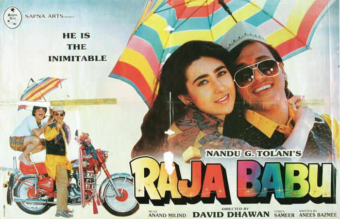 raja babu movie mp3 songs free download