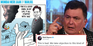 Rishi Kapoor Lashed Out To The Cartoonist Who Made The Fire At RK Studios An Object Of Mockery!