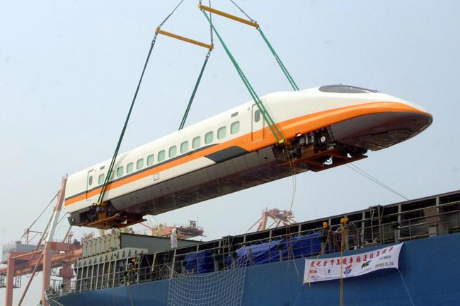 high-speed rail