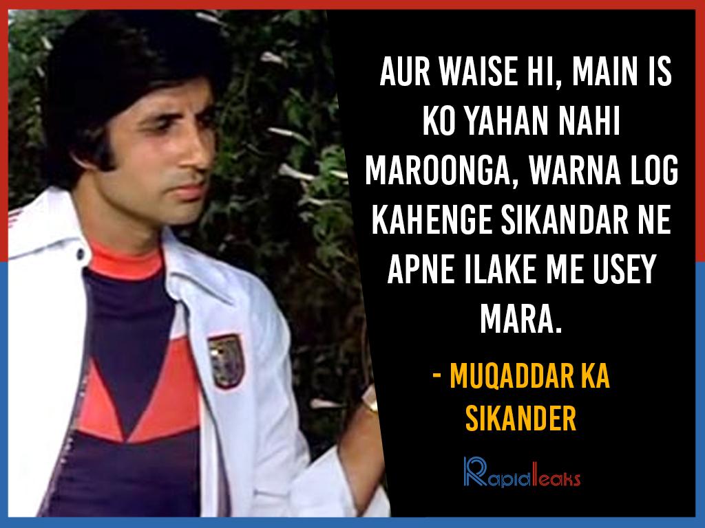 Amitabh Bachchan Dialogues (1)