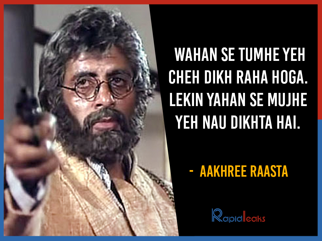 Amitabh Bachchan Dialogues (14)