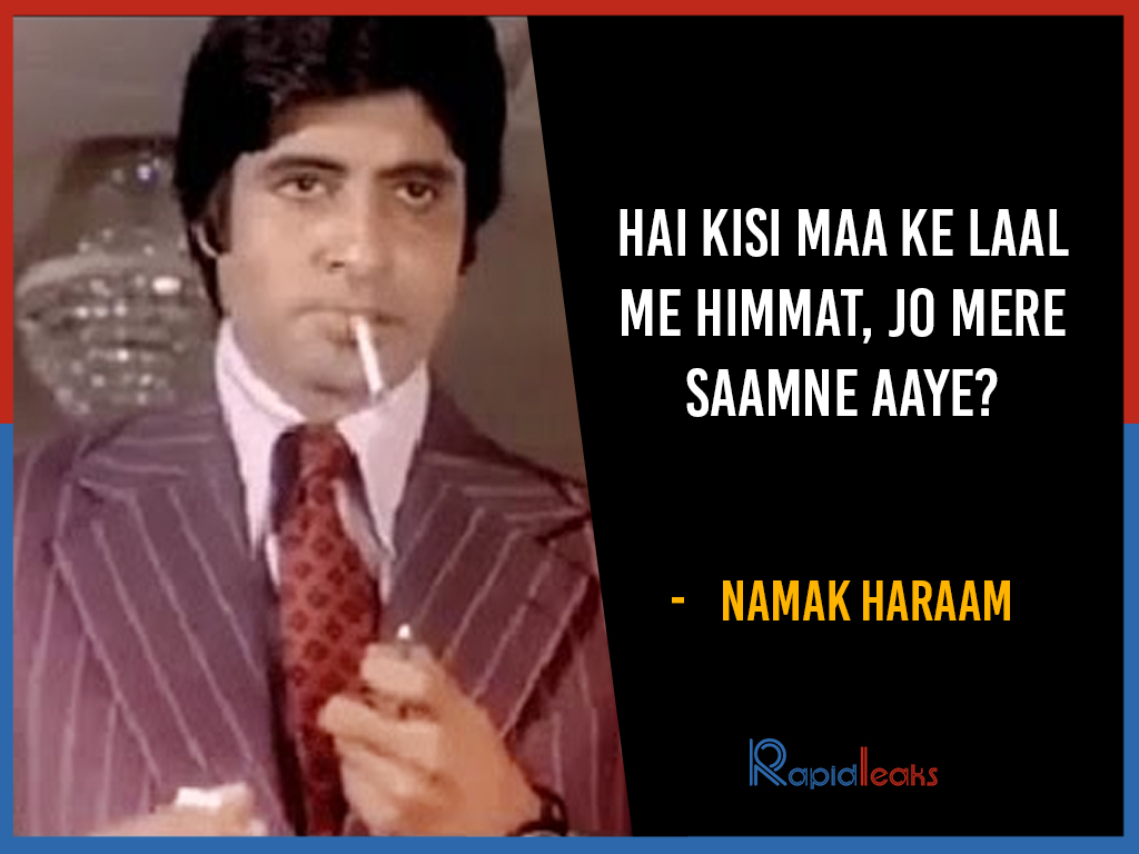 Amitabh Bachchan Dialogues (16)