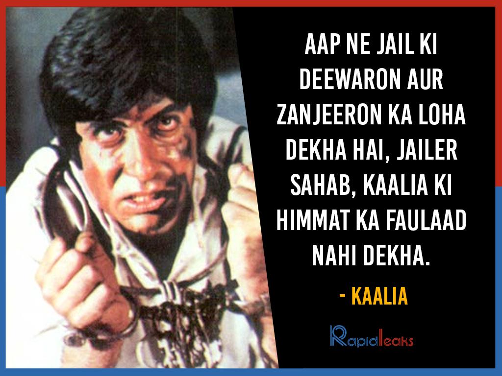 Amitabh Bachchan Dialogues (2)