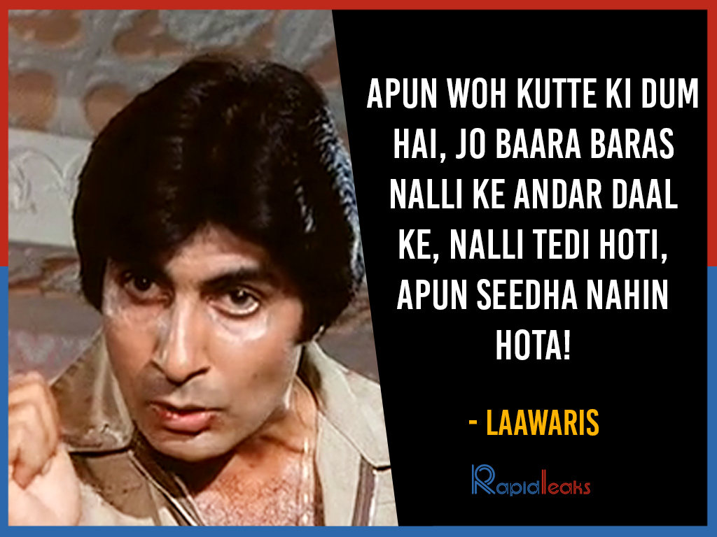 Amitabh Bachchan Dialogues (3)