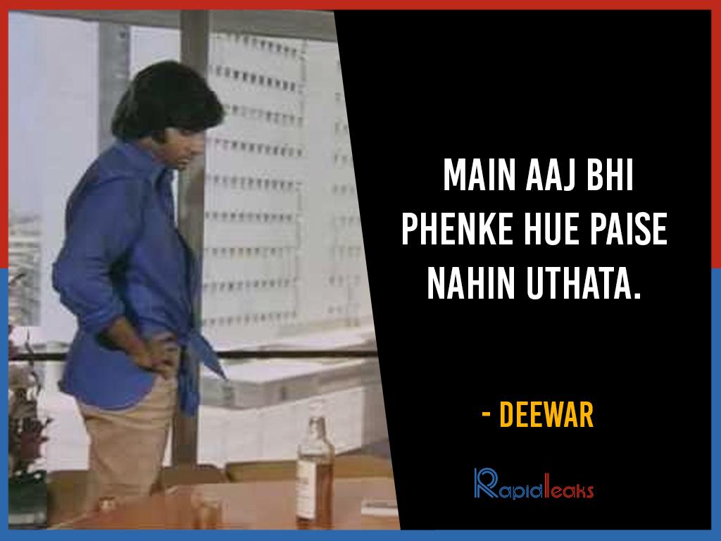 Amitabh Bachchan Dialogues (7)