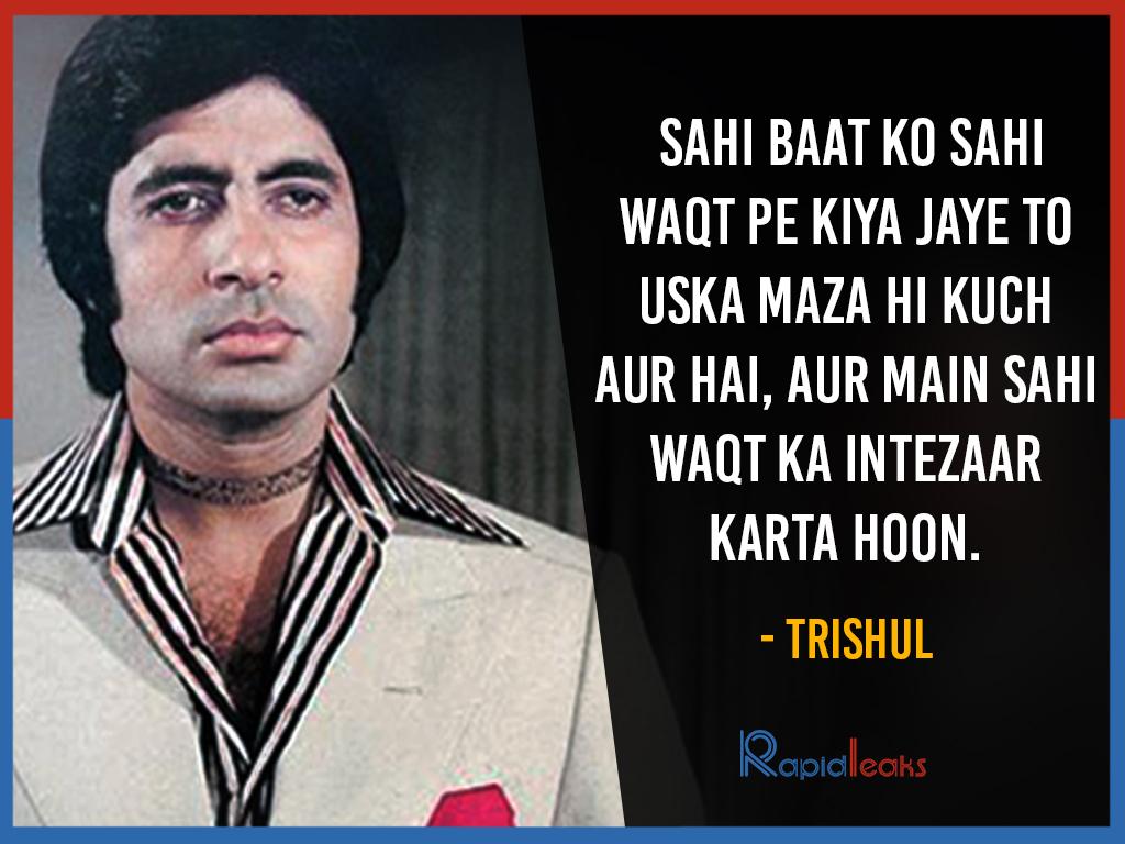 Amitabh Bachchan Dialogues (8)