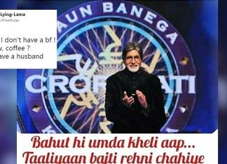 Amitabh Bachchan Meme
