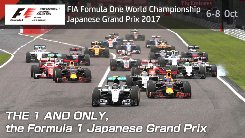 5 drivers that became talking point at suzuka the japanese grand prix of 2017. Black Bedroom Furniture Sets. Home Design Ideas