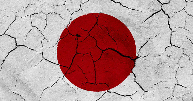 Japan inc corporate Scandal