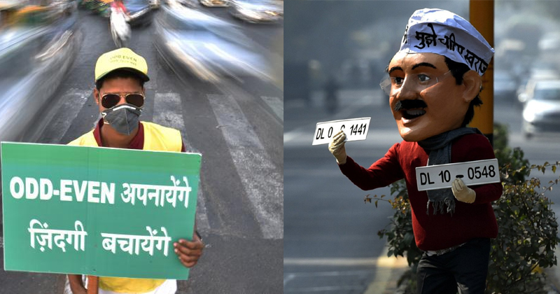 Odd-Even Rule 3.0 Provisions, Exemptions