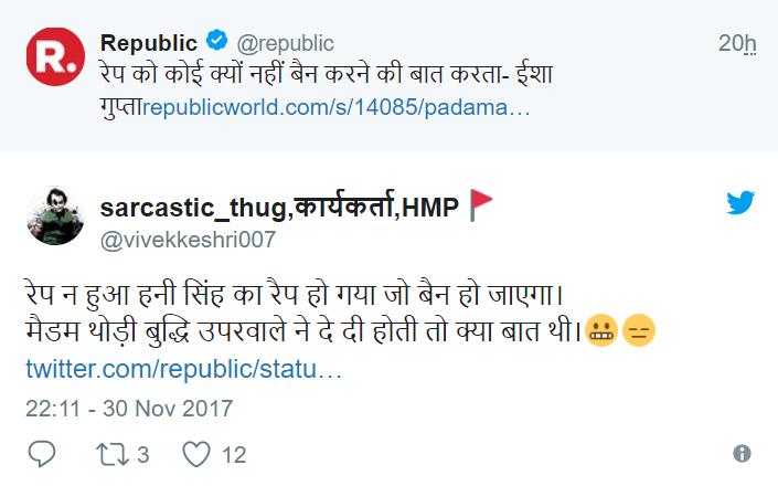 Republic Tv Tweet 3
