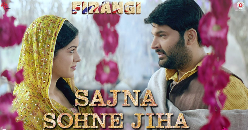 Firangi 3rd Day Box Office Collection