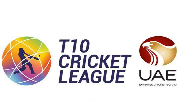 T10 League 2017