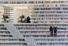 The Eye of Binhai library tianjin