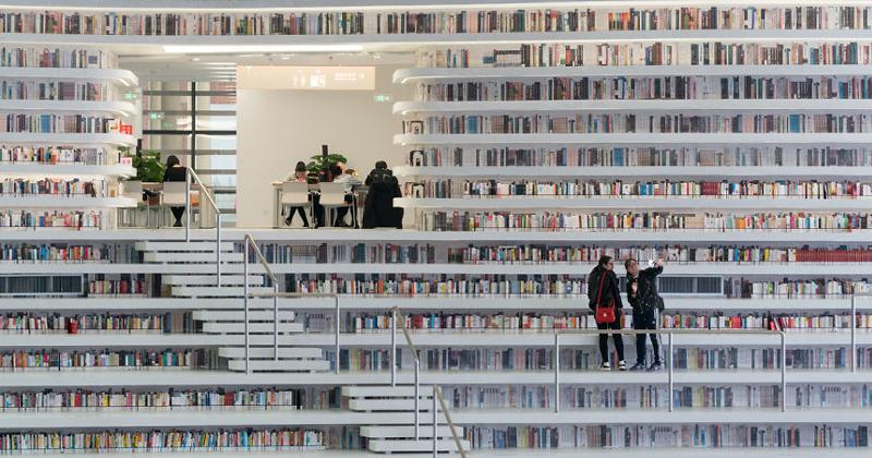 The Eye of Binhai library tianjin