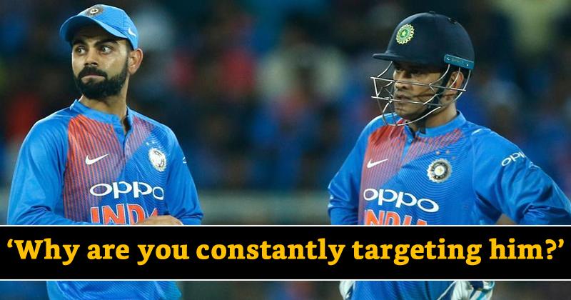 Virat Kohli Backs MS Dhoni After The India vs New Zealand T20I Series Win