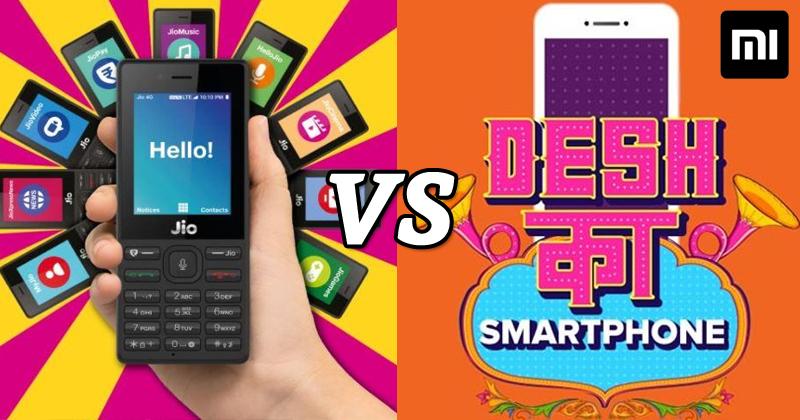 xiaomi desh ka smartphone vs Jio phone