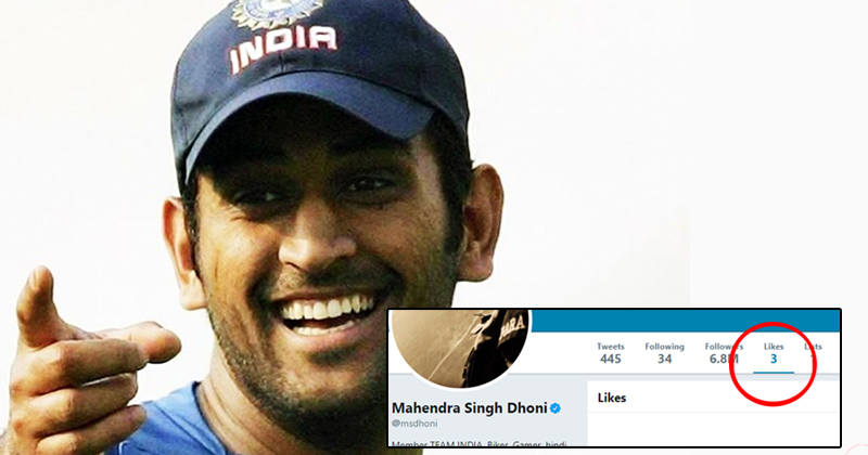 MS Dhoni On Twitter: Here Comes His Shocking Third Like On The Social Media Site