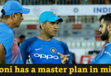Virat Kohli, MS Dhoni And Ravi Shastri