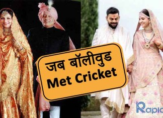 When Bollywood Met Cricket Virushka
