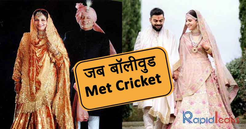When Bollywood Met Cricket Virushka
