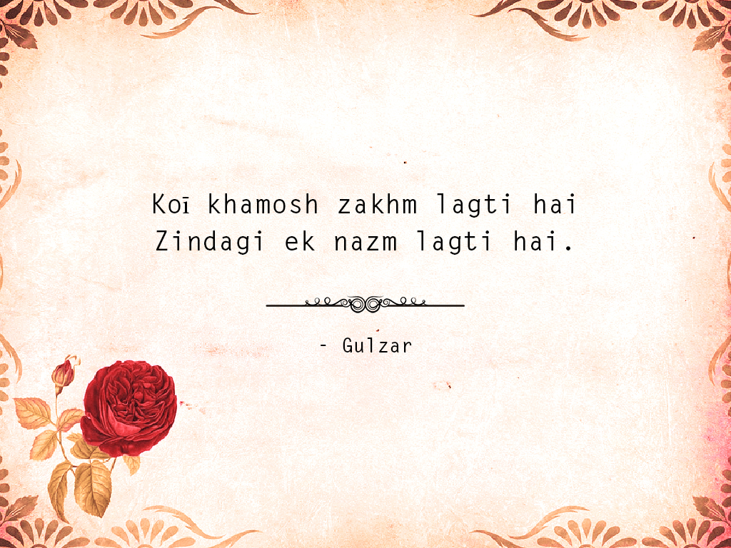 11 Gulzar Shayaris That Will Tug At Your Broken Heart