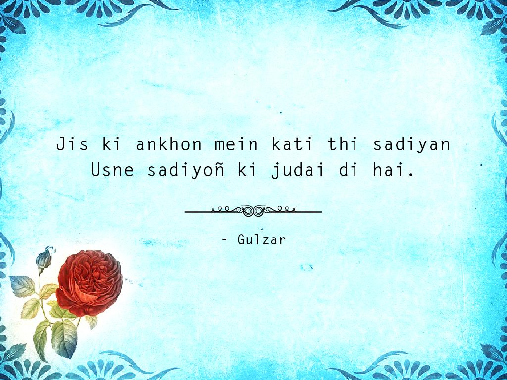 11 Gulzar Shayaris That Will Tug At Your Broken Heart (10)