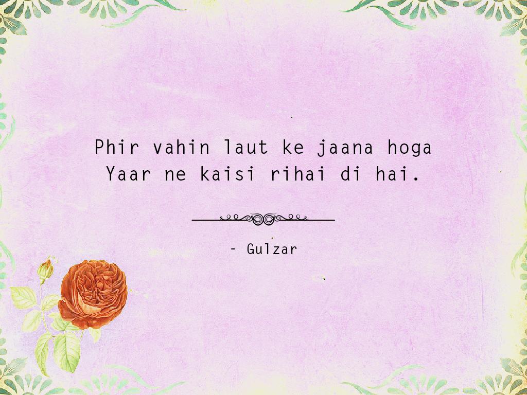 11 Gulzar Shayaris That Will Tug At Your Broken Heart (2)