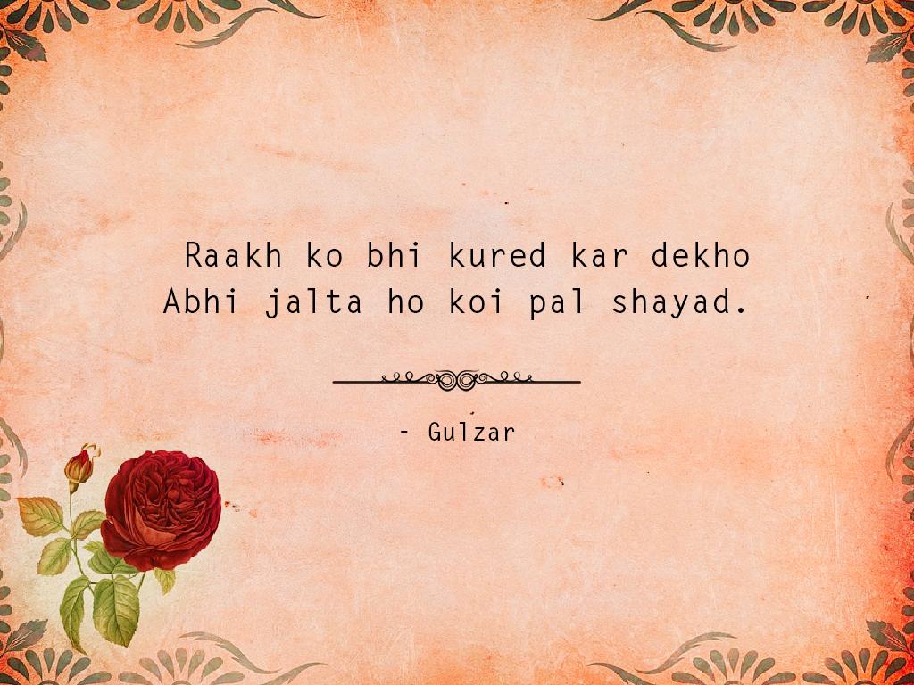 11 Gulzar Shayaris That Will Tug At Your Broken Heart (3)