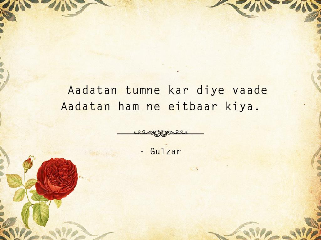 11 Gulzar Shayaris That Will Tug At Your Broken Heart (4)