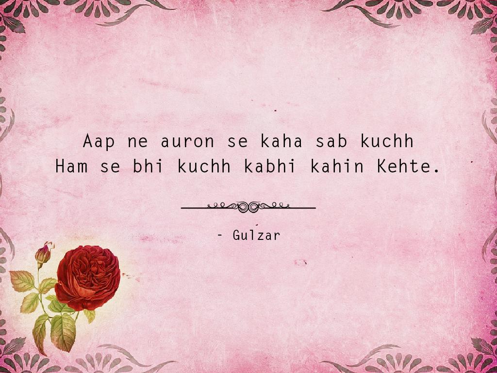 11 Gulzar Shayaris That Will Tug At Your Broken Heart (5)