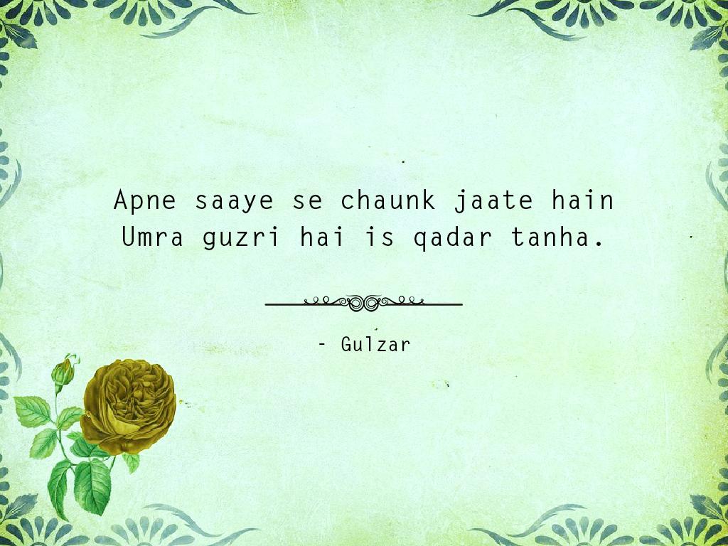 11 Gulzar Shayaris That Will Tug At Your Broken Heart (6)