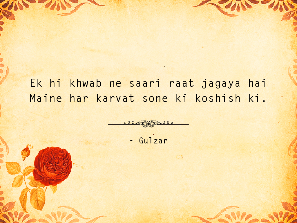 11 Gulzar Shayaris That Will Tug At Your Broken Heart (8)