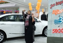 Jeddah Holds Saudi Arabia's First Ever Women-Only Car Exhibit!