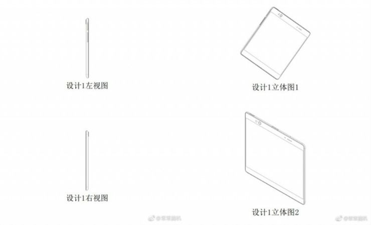 Oppo Patents Design For A Foldable Smartphone, To Compete With Samsung's Galaxy X