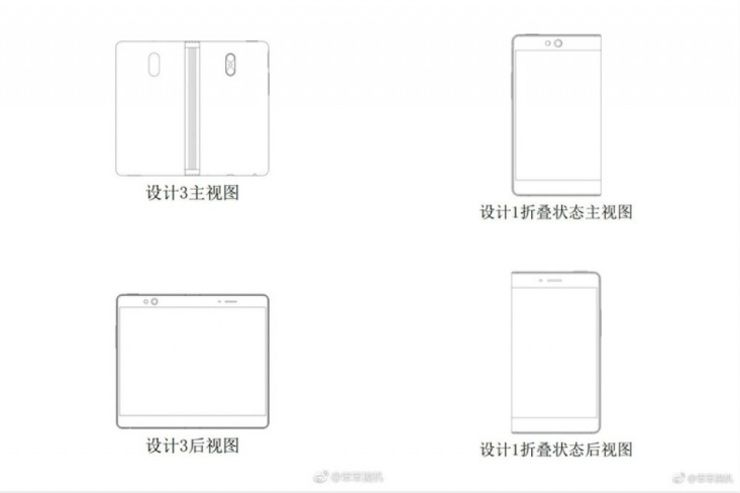 Oppo Patents Design For A Foldable Smartphone