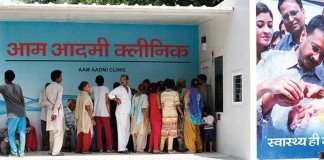 What Has Gone Wrong With Delhi's Mohalla Clinics? News Isn't Good!
