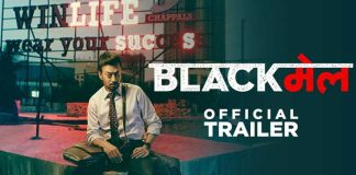 Blackmail Trailer irrfan khan