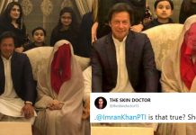 Imran Khan Got Married For The Third Time