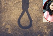 MBA Student In Hyderabad Hanged Herself Over A Video Call
