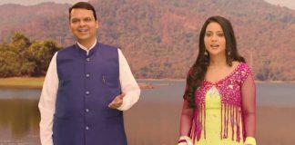 Mumbai River Anthem Devendra Fadnavis Amruta Fadnavis