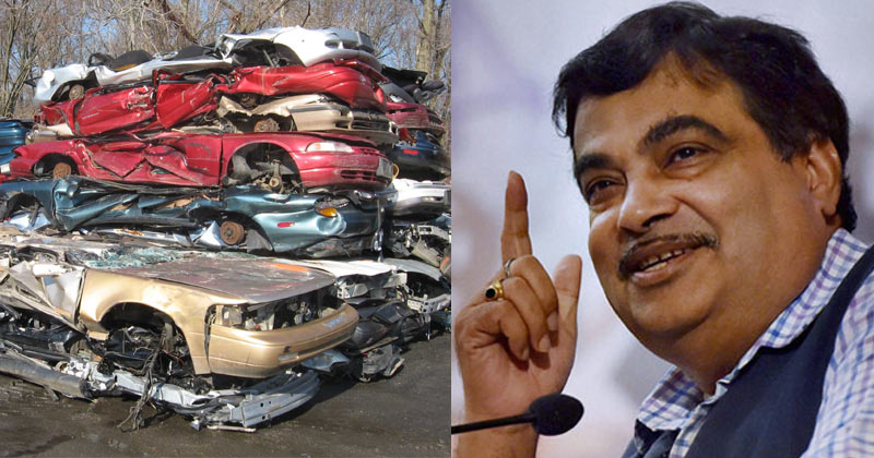 Nitin Gadkari Announces Policy to Scrap 15-Year-Old Vehicles on Indian Roads to be Authorised Soon