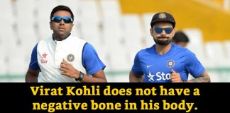 Ravichandran Ashwin Makes A Bold Statement On Virat Kohli's Captaincy