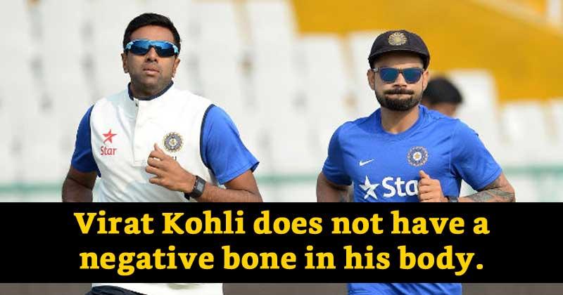 Ravichandran Ashwin Makes A Bold Statement On Virat Kohli's Captaincy