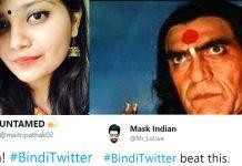 #BindiTwitter Selfie Twitter