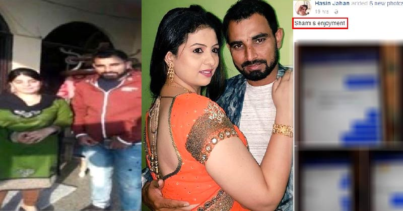 Mohammed Shami's Wife Hasin Jahan leaked Facebook chats of her husband