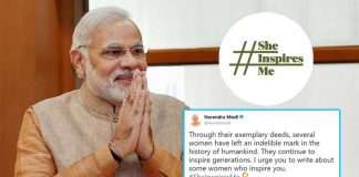 PM Narendra Modi Urges People To Write About Women Who Inspire Them With #SheInspiresMe